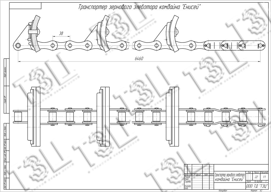 Расчета зернового элеватора клапаны двигателя фольксваген транспортер